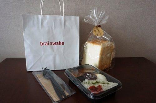 brainwakecafeでデリバリー