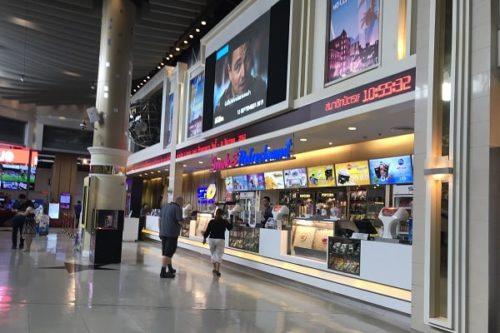 ターミナル21の映画館フード販売所