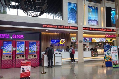 ターミナル21の映画館のチケット窓口